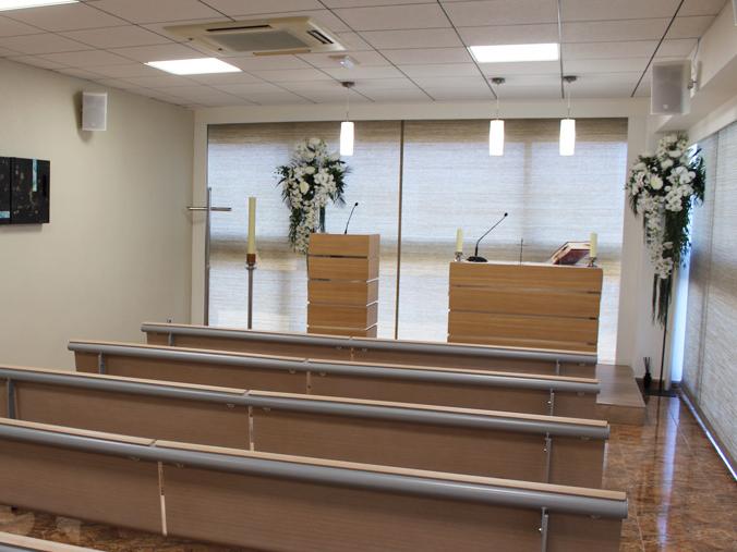 Sala multiconfesional